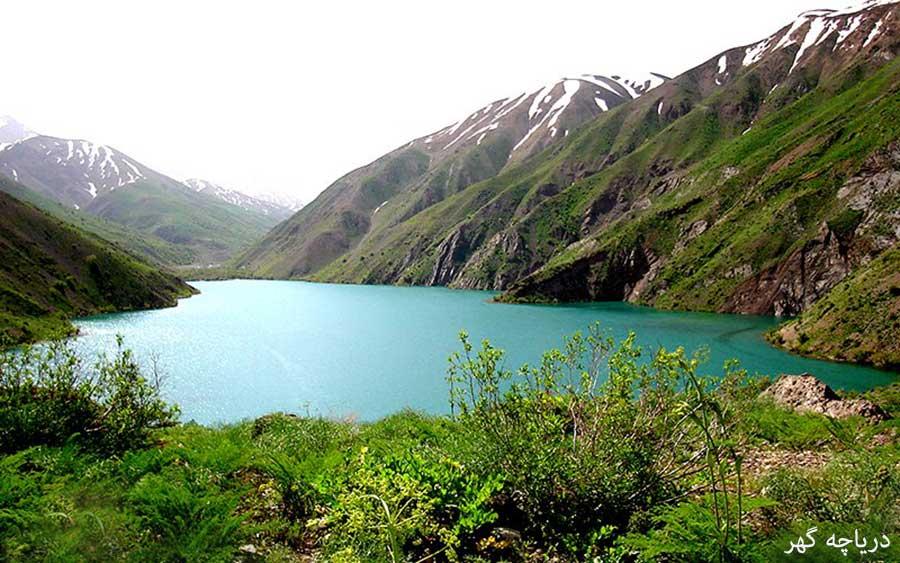 دریاچه گهر - دریاچه های ایران - ایران در سفر