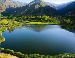 دریاچه اوان - دریاچه ایوان کردستان - دریاچه های ایران - ایران در سفر