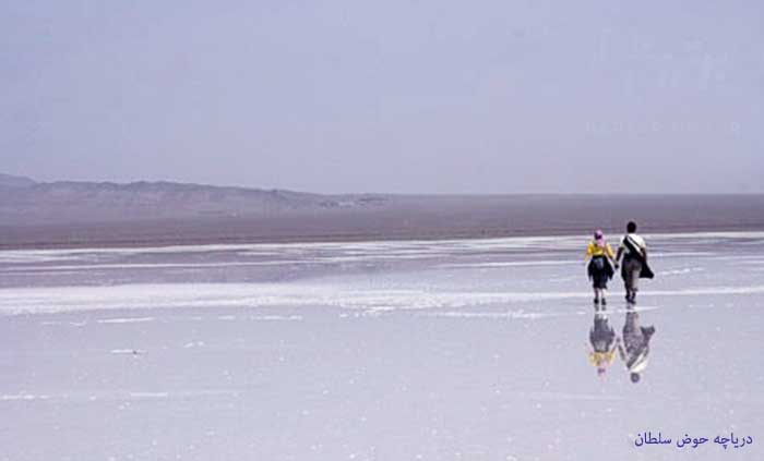 دریاچه نمک حوض سلطان - دریاچه های ایران - ایران در سفر