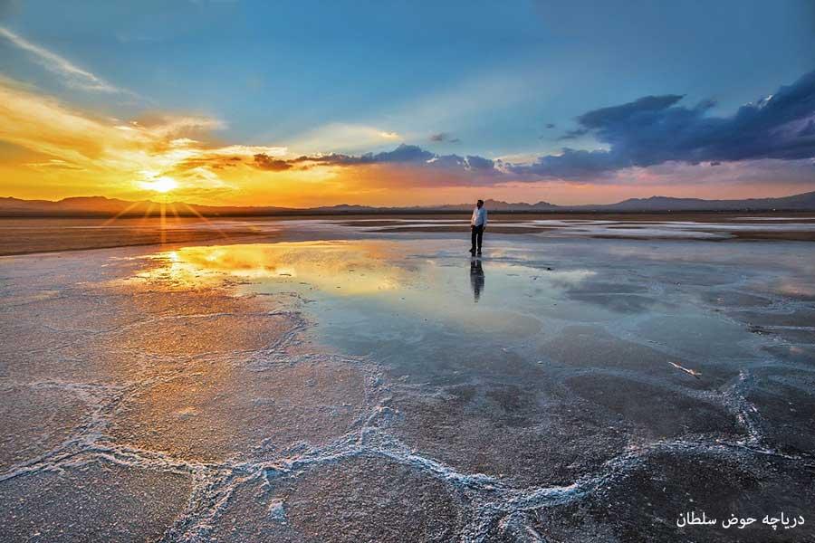 دریاچه حوزه سلطان استان قم - دریاچه های ایران - ایران در سفر