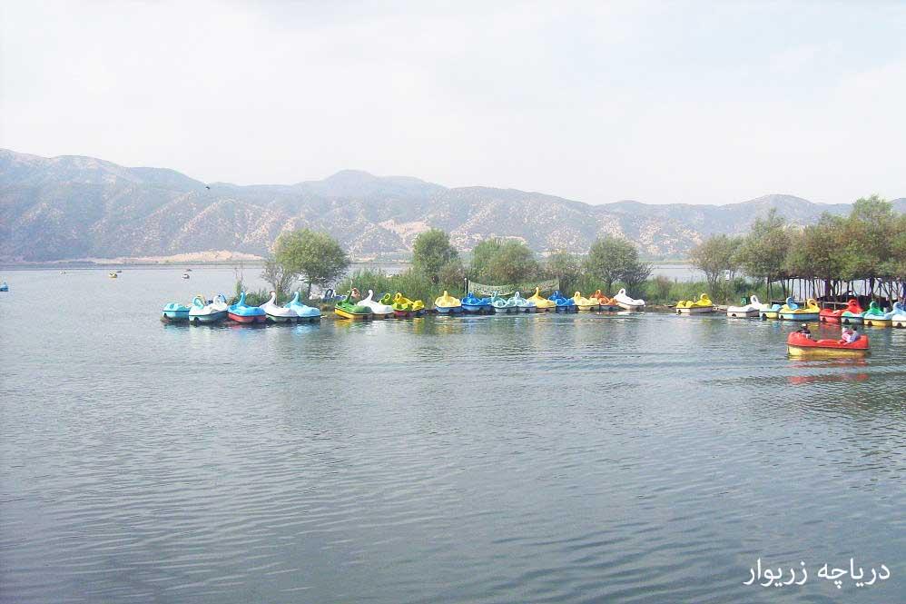 دریاچه زریوار در کردستان - دریاچه زریبار در کردستان - دریاچه های ایران - ایران در سفر