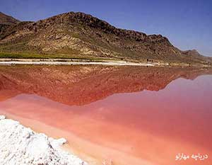 دریاچه مهارلو - دریاچه های ایران - ایران در سفر