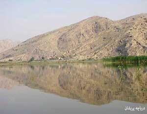 دریاچه پریشان - دریاچه های ایران - ایران در سفر