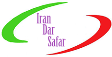 ایران در سفر
