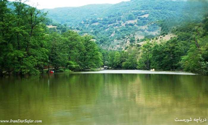 دریاچه شورمست - دریاچه های ایران - ایران در سفر